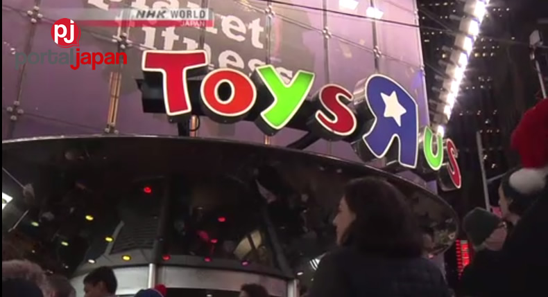 toys r us in japan It looks like toys 'r' us is all over the place, and that would be fine, but i was wondering if there was some over the top, mega toy store that we could go to we will be staying in funabashi in chiba , so getting to tokyo is no problem for us.