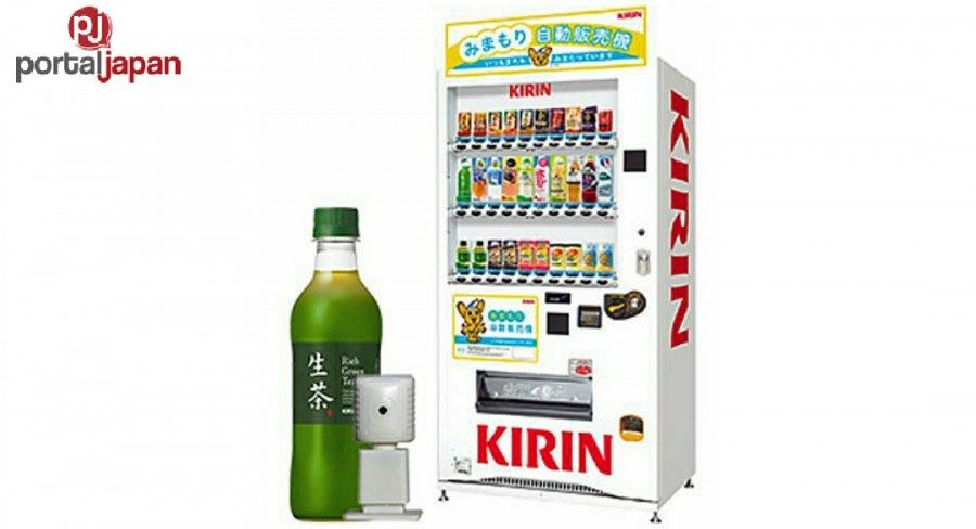 &nbspIpinakita ng Kirin ang mga bagong vending machine na may built-in security camera