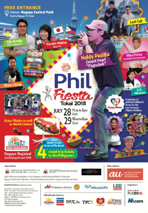 &nbspPhil Fiesta Tokai 2018 at Nagoya Central Park