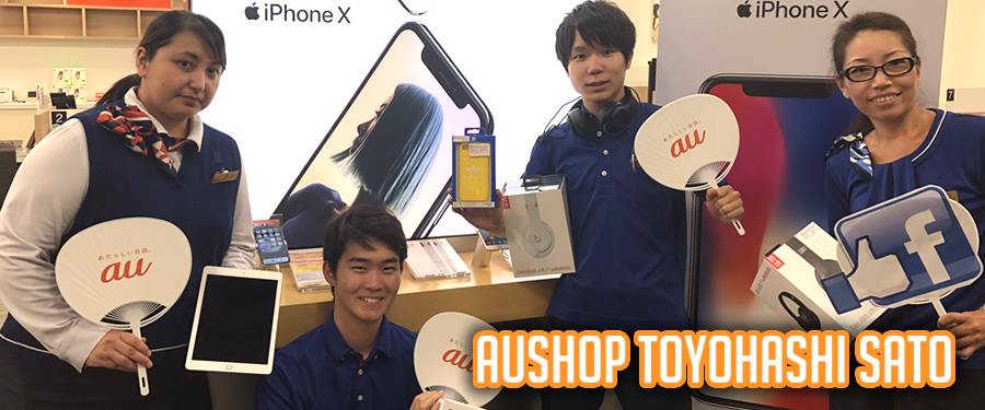 &nbspAichi: iPhone and Android PROMO at auShop Toyohashi Sato