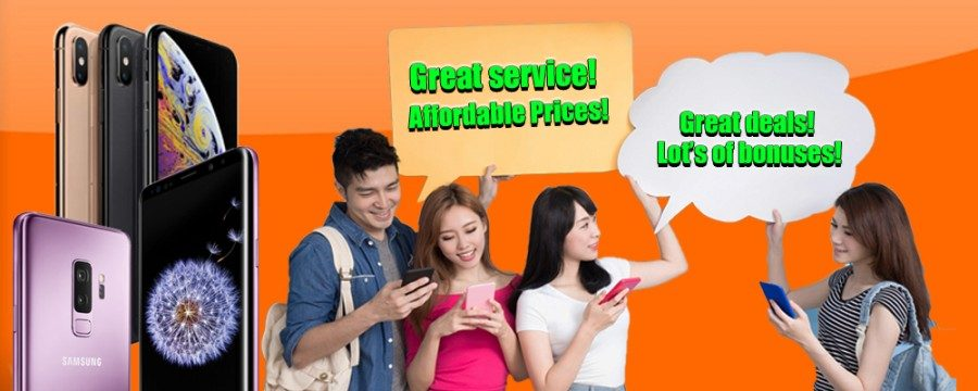 &nbspAichi: The Biggest Promo for Smartphone and Tablet