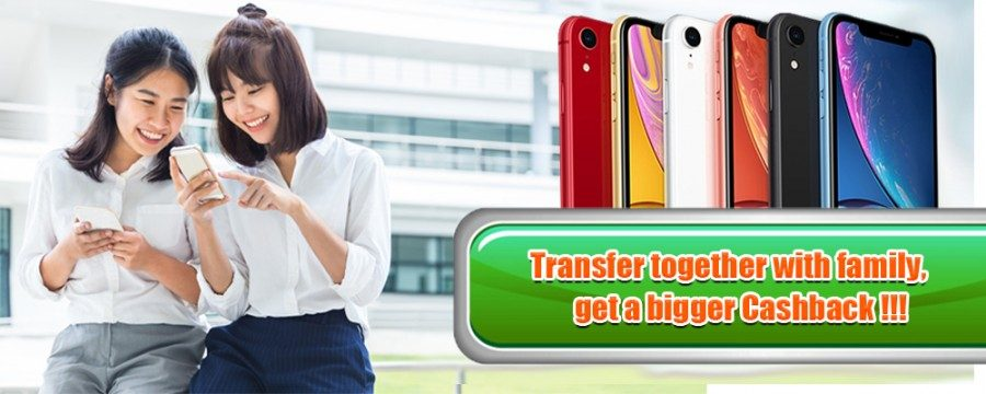 &nbspHamamatsu: Large-sum Cashback Promo limited for 3 days for smartphone and tablet!
