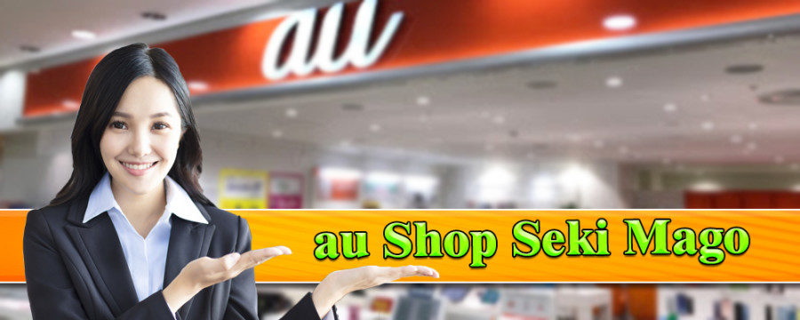 &nbspGifu: August 10 to 11! 2-day limited Cashback Promo at au Shop Seki Mago!