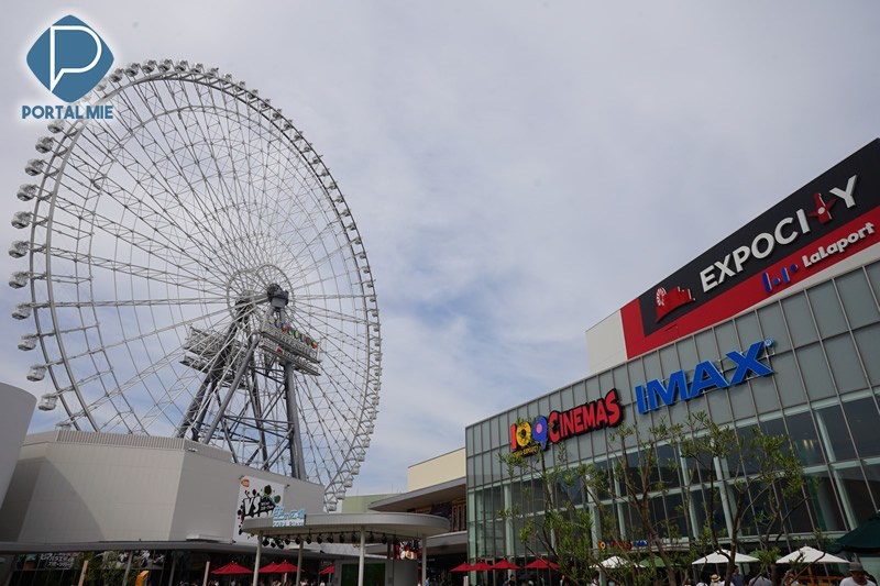 &nbspDo you know the tallest ferris wheel in Japan?