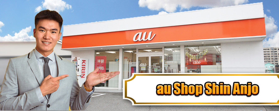 &nbspAichi: The largest event will be held at au Shop Shin Anjo for 3 days this September 14 (Sat) to September 16 (Sun)!!!