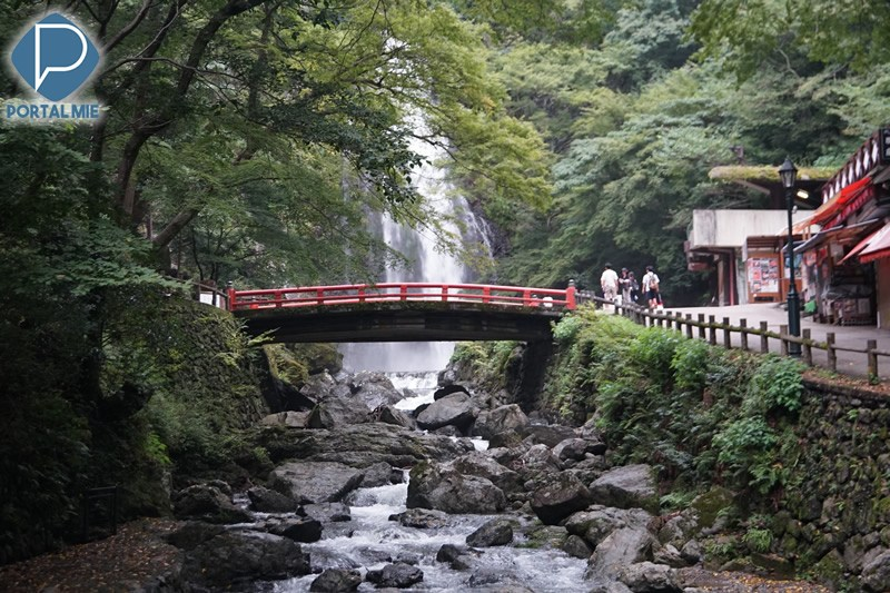 &nbspMinoh Waterfall: Discover one of the most beautiful waterfalls in Japan