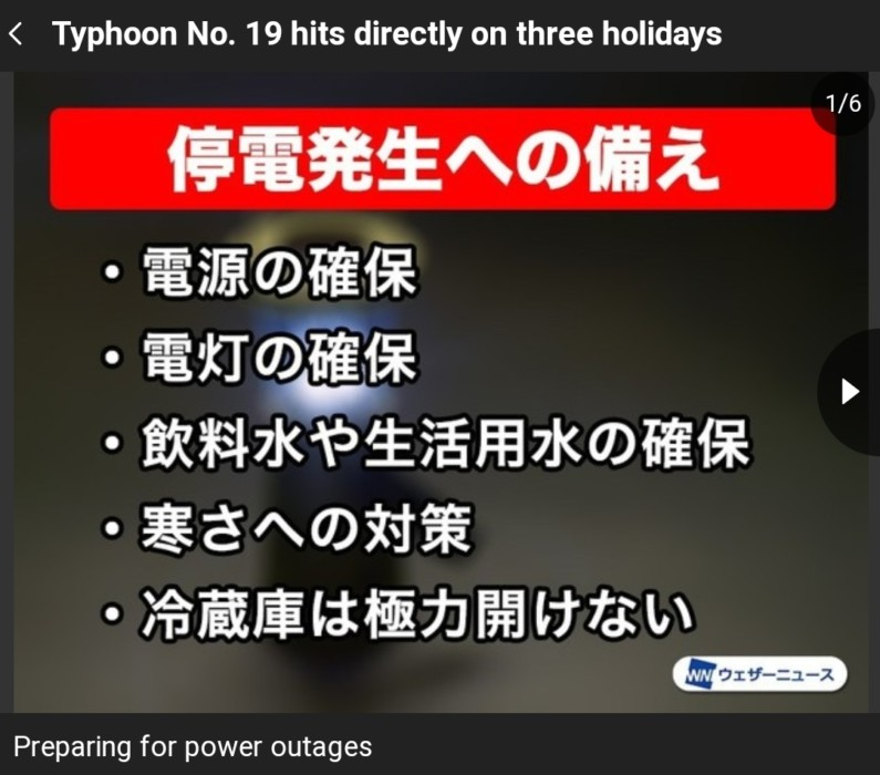 &nbspStrong typhoon No. 19 Hagibis will make it's landfall on 3-day weekend