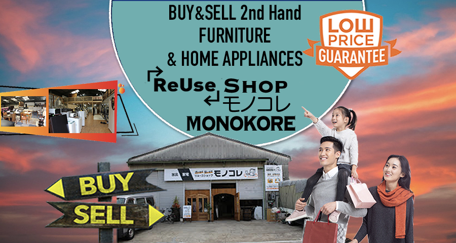 &nbspNagoya Moriyama: You can buy and sell furniture and home appliances at a very good price, here at Monokore (モノコレ)!!