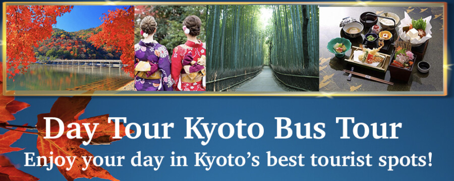 &nbspDay Trip Kyoto Bus Tour! Departure & Arrival at Nagoya Station
