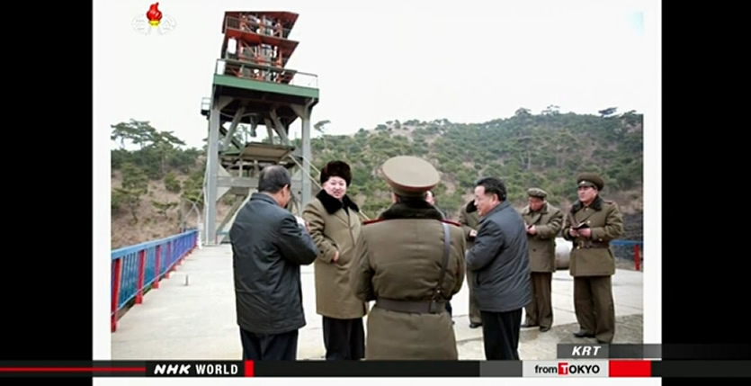 &nbspN.Korean newspaper reports missile test