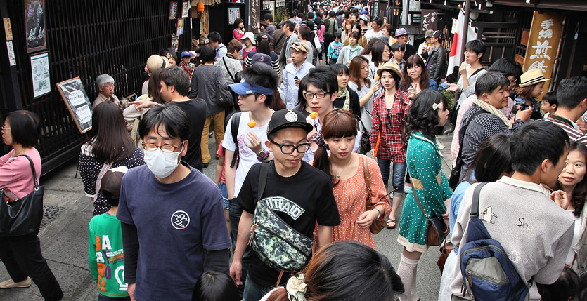&nbspJapan's foreign tourism surge continues despite economic shifts