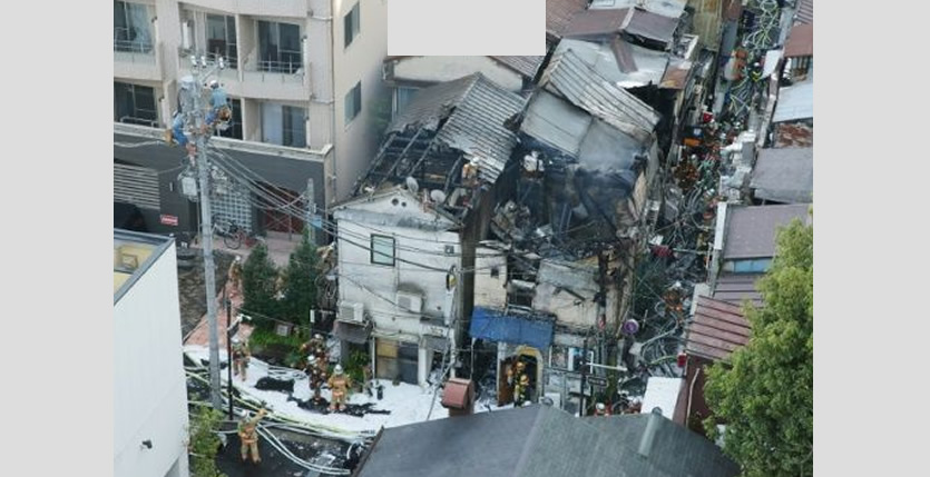 &nbspFire damages Tokyo's famous Golden-gai bar district