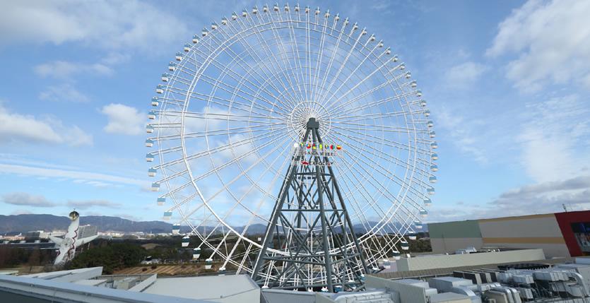 &nbspJapan's tallest Ferris wheel to open in Osaka in July