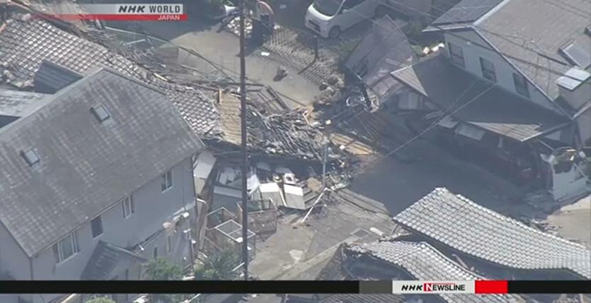 &nbspKumamoto: Quake damage being assessed
