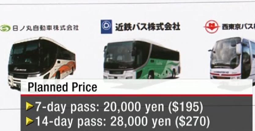 02 aug buses