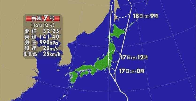 16 aug typhoon 7 (1)