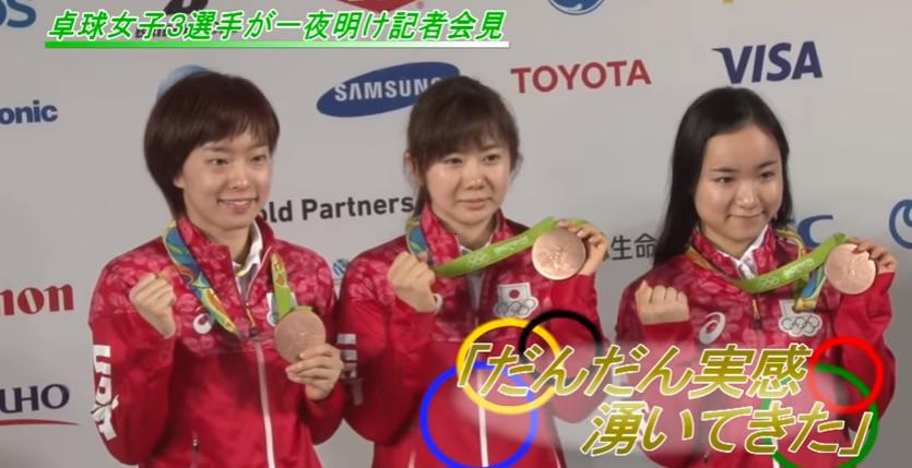 18 aug japan gold 1