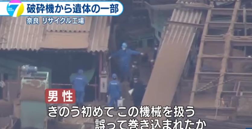 7 sep worker dies 1