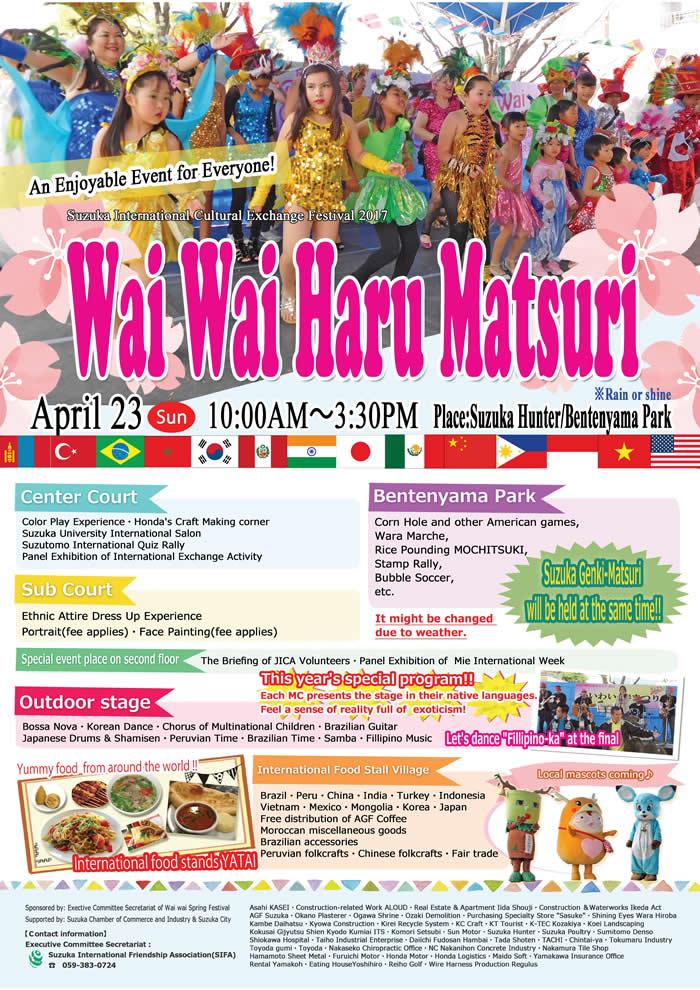 23-04-2017 Wai Wai EN (2)