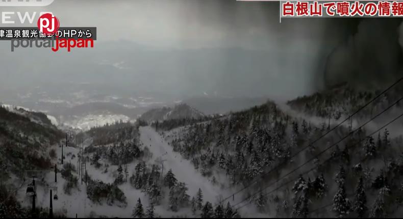 &nbspAvalanche hits ski field in Gunma Prefecture