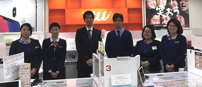 &nbspMega Promo ng Smartphones sa auShop Okazaki Kamisato