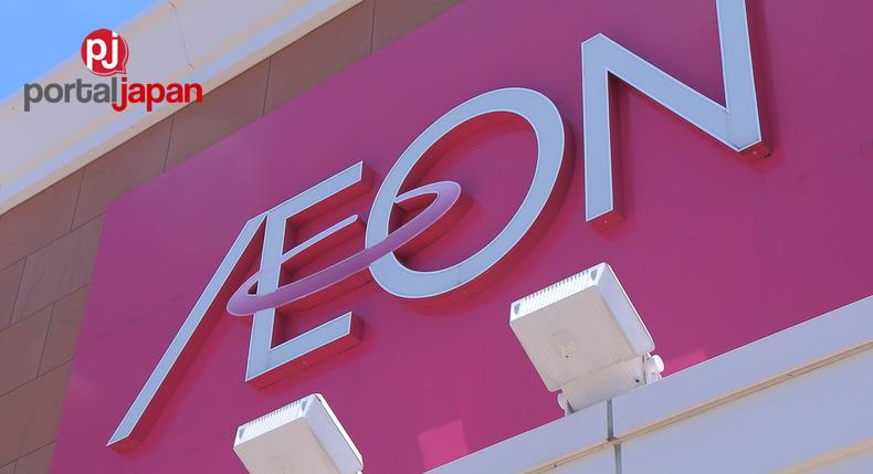 &nbspAeon Mall mag-bubukas ng kanilang panibagong mall sa dating kinatatayuan ng isang amusement park