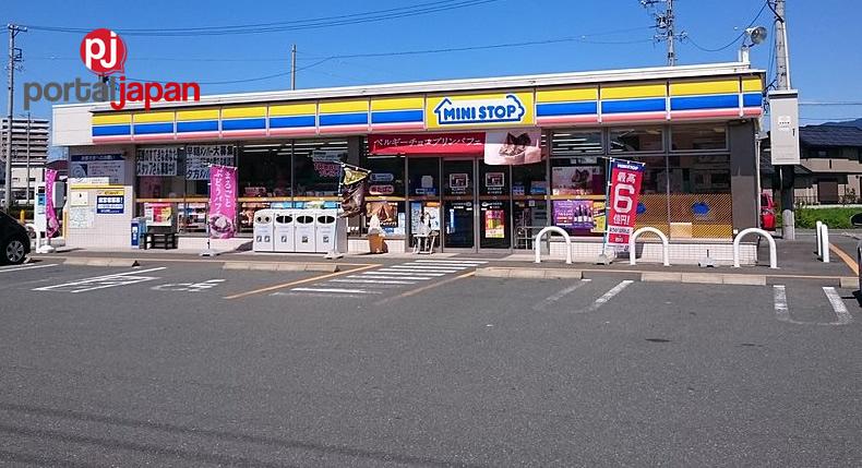 &nbspItinigil na ng Ministop ang pagbebenta ng porn magazines sa kanilang convenience stores
