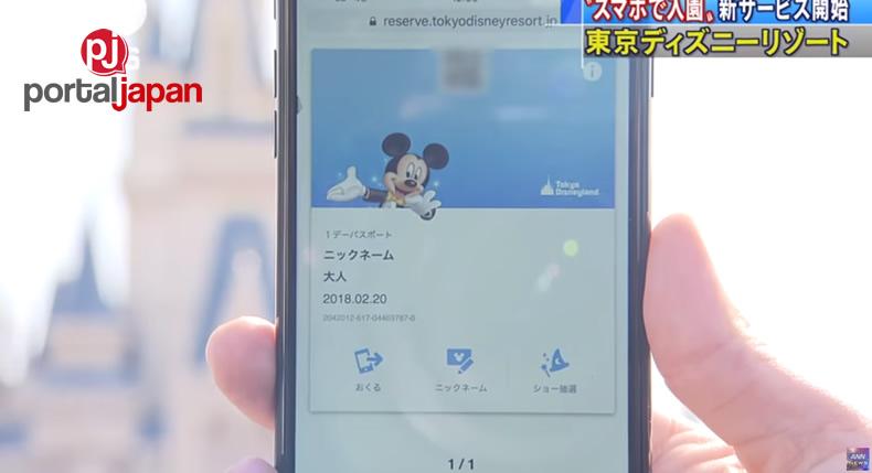 &nbspSa wakas, gagamit na din ng technology ang Tokyo Disney dahil sa pagod ng mga bisita sa kakahintay.