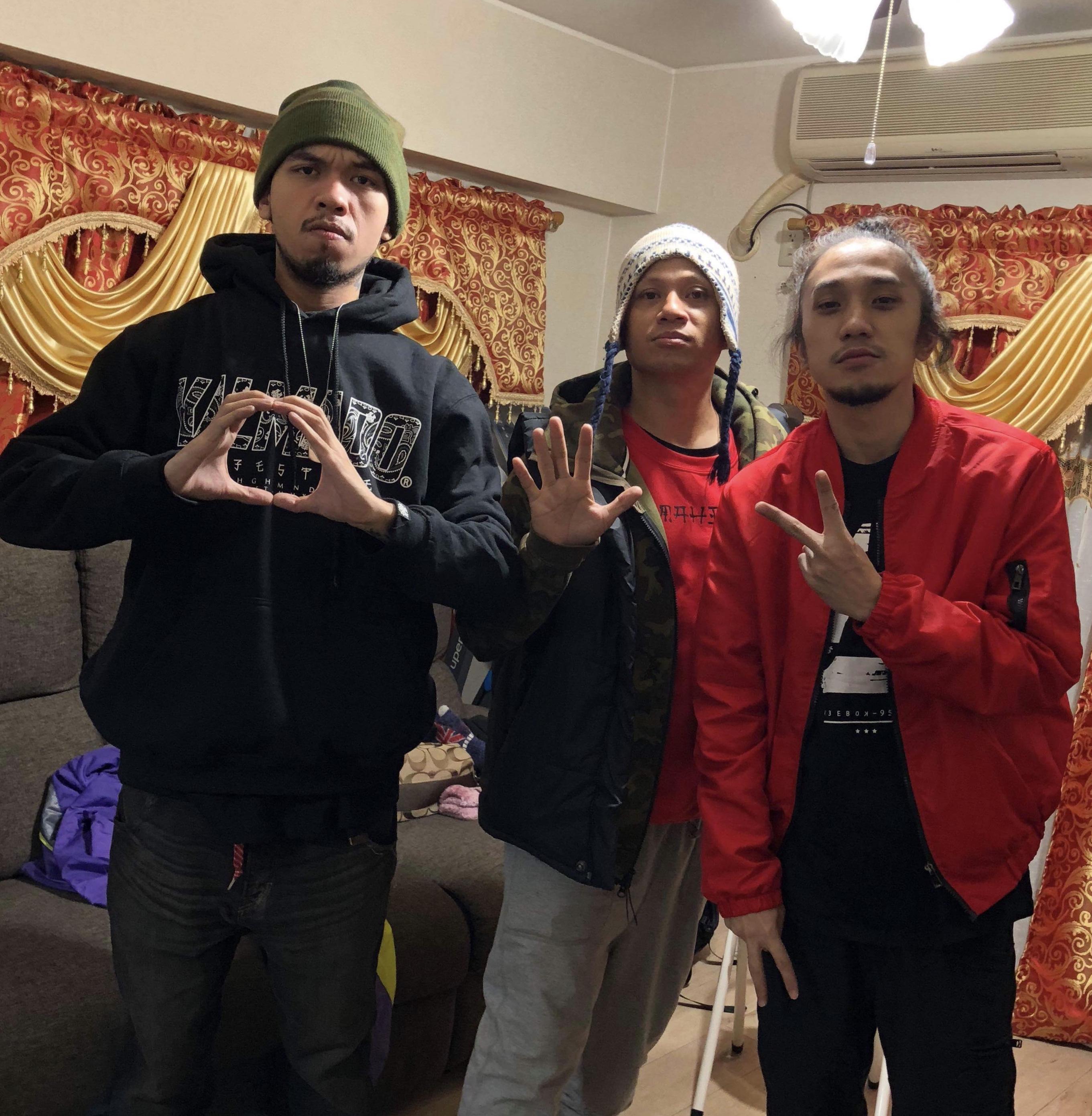 &nbspUpdate: Pinoy Rap Artists dumating na sa Japan