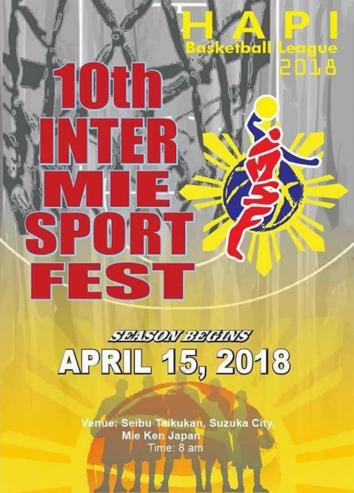 &nbsp10th Inter Mie Sport Fest at Seibu Taikukan in Suzuka (Mie)