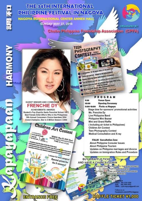 &nbsp34th International Philippine Festival in Nagoya