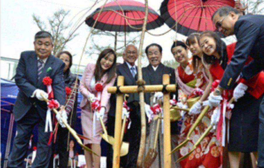 &nbspCherry blossoms tree planting festival ipinagdiwang para sa pagkonekta ng Japan at Pilipinas