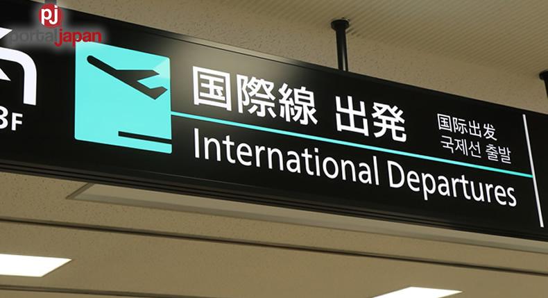 &nbspJapan maniningil ng departure tax simula sa 2019