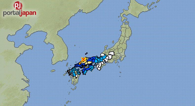 &nbspQuake shakes parts of western Japan