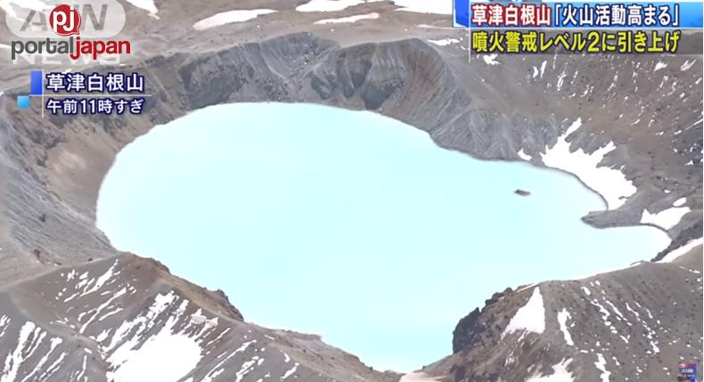&nbspItinaas ang alerto sa bulkang Mt. Kusatsu-Shirane