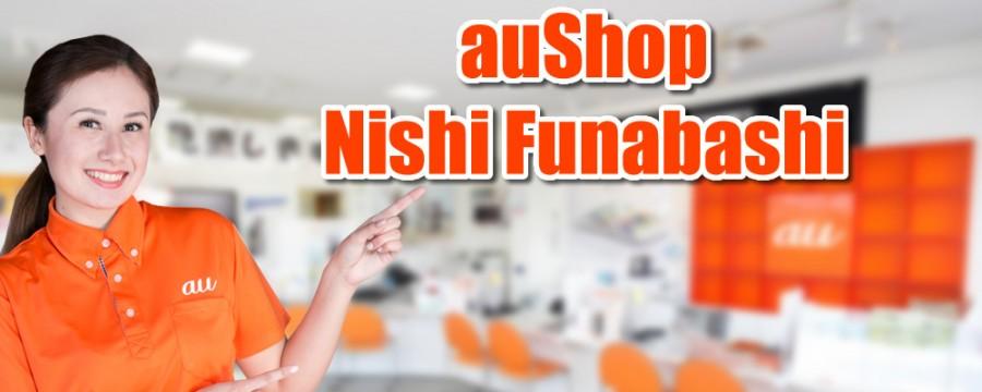 &nbspChiba: Mega Giga Promo in auShop Nishi Funabashi!