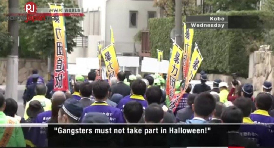 &nbspProtesta laban sa mga Yakuza na namigay ng halloween treats