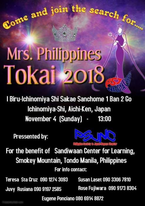 &nbspMrs. Philippines Tokai 2018