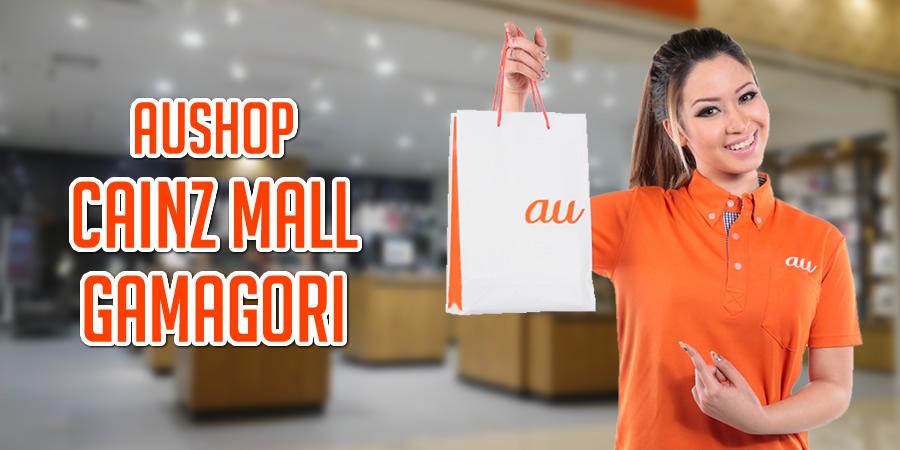 &nbspAichi: Receive up to ¥140,000 cashback at auShop Cainz Mall Gamagori