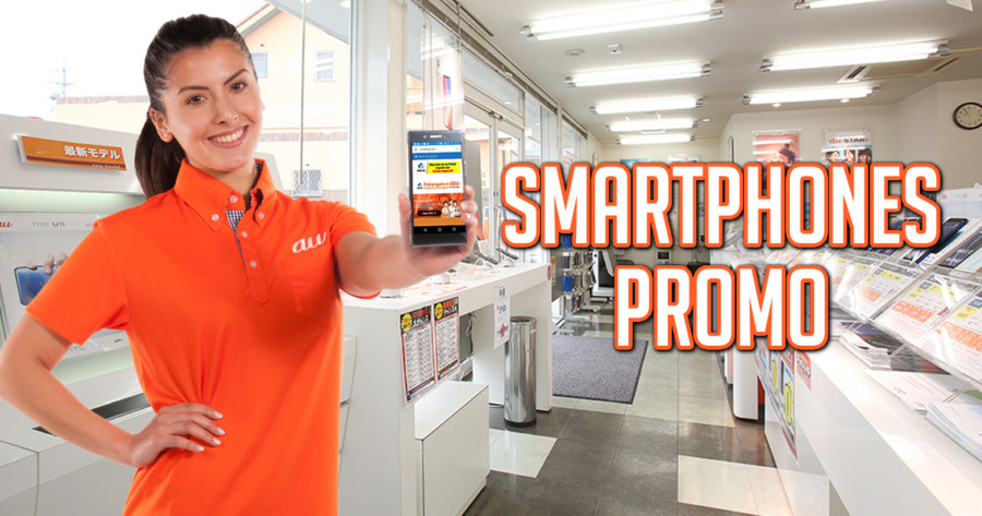 &nbspAichi: iPhone and Android PROMO at auShop Shin Anjo