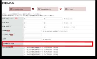 &nbsp[SUPER NIHONGO] Japanese Study e-Learning