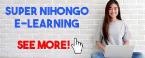 Super Nihongo