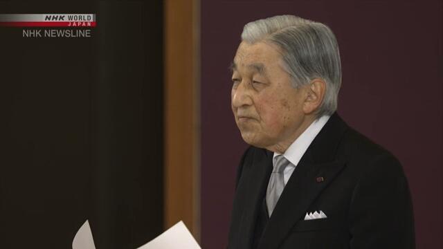 &nbspAng ika-86 na kaarawan ni Emperor Emeritus Akihito