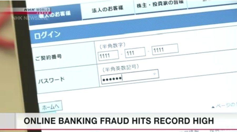 &nbspOnline banking fraud, dumadami na ang nabibiktima