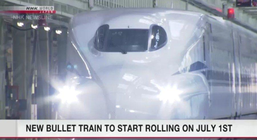 &nbspBagong bullet train, tatakbo na ngayong July