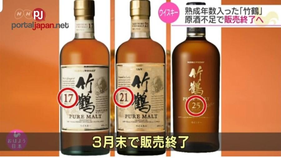 &nbspJapan distiller itinigil ang pag-bebenta ng whisky brands