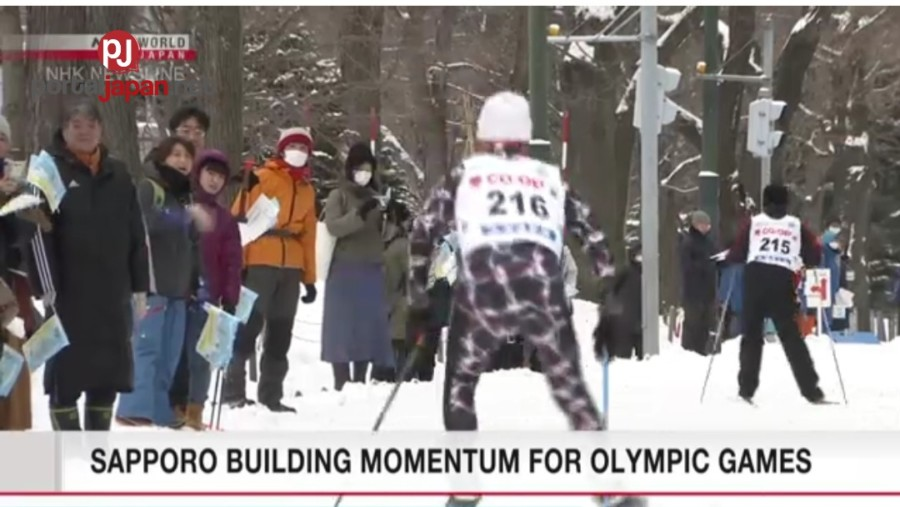 &nbspAng Sapporo ay nagsa-gawa ng Cross Country Skiing event