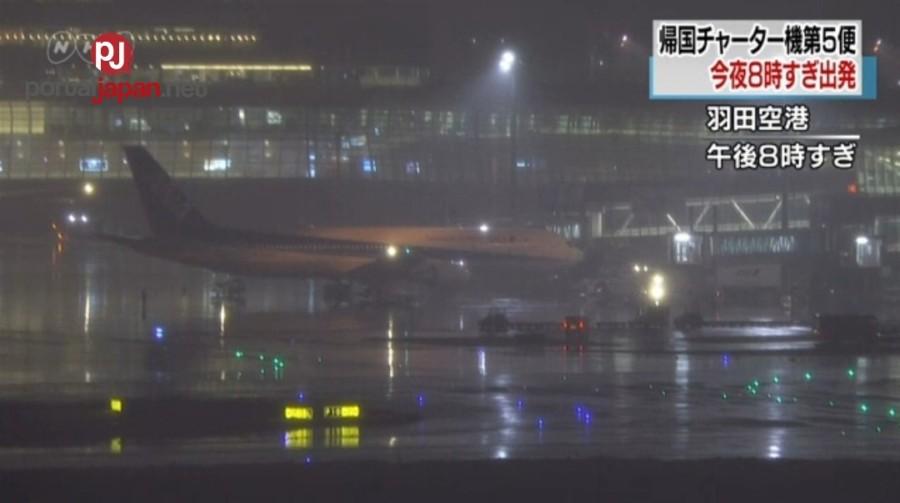 &nbspNagpadala ang Japan ng 5th charter flight sa Wuhan