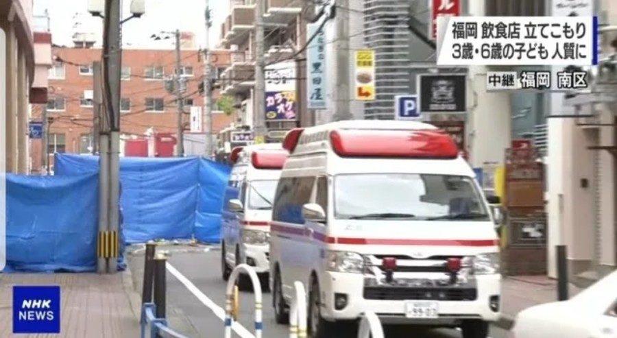 &nbspDalawang bata hinostage sa isang restaurant sa Fukuoka