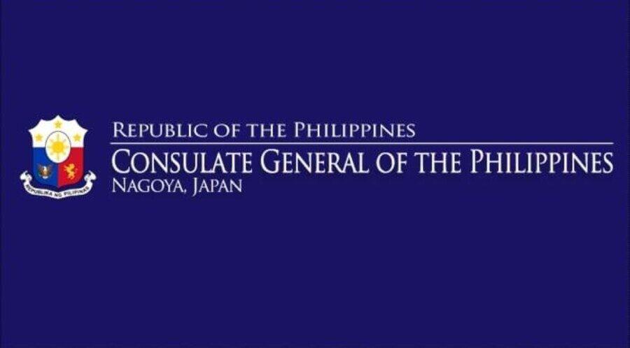 &nbspMensahe at update mula sa Consul ng PH Consulate General sa Nagoya